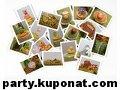 party.kuponat.com
